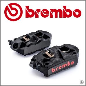 brembo ブレンボ